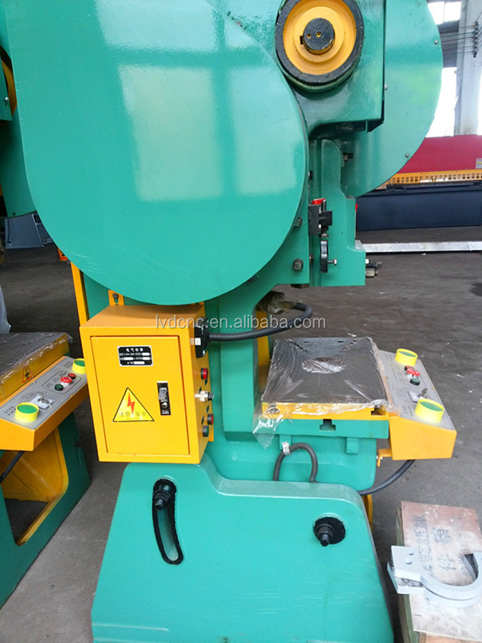 punch machine for sale