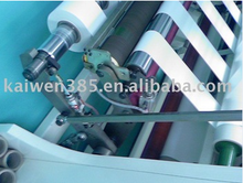 KW-3310 PET PE BOPP PVC Center Surface Slitting Machine