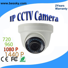 IP network camera H.264 1/3 inch 2.0megapxiel full hd waterproof outdoor/indoor camera with ir cut