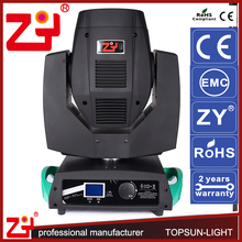 New design beam 200 moving head cool white 5R 1PCS*200W moving head lighting