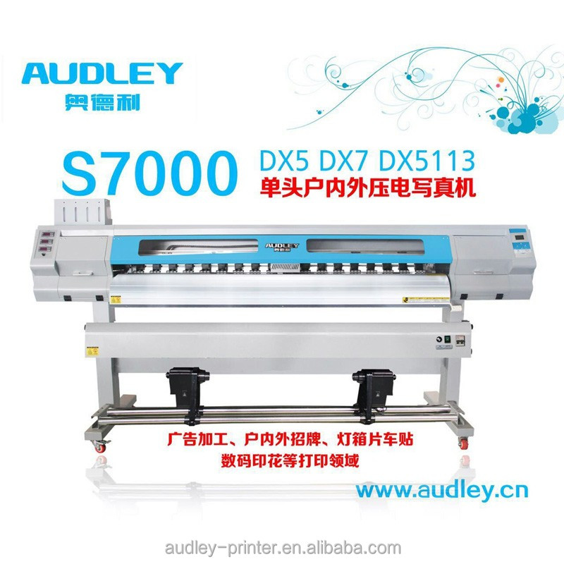 DX5 eco solvent vinyl sticker print and cut plotter printing machine with CE