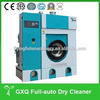 hot sale union industrial 6kg dry cleaning machines
