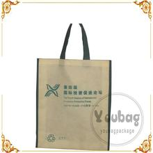 cheap custom shopping gold shinny non woven ba easy-carry tote bag