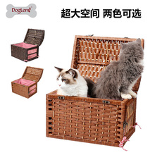 Doglemi Soft Nature Pet Crate Cat House Handle Cave Pet House