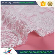 Dress fabric supplier Beautiful Lace Wedding blouse back neck embroidery design