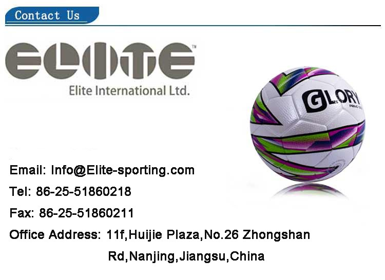 China Wholesale Merchandise basketball in bulk