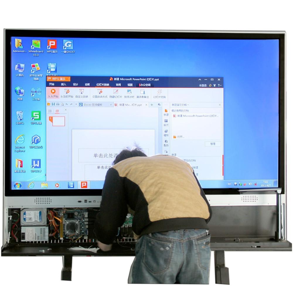 image gallery smartboard lcd. Black Bedroom Furniture Sets. Home Design Ideas