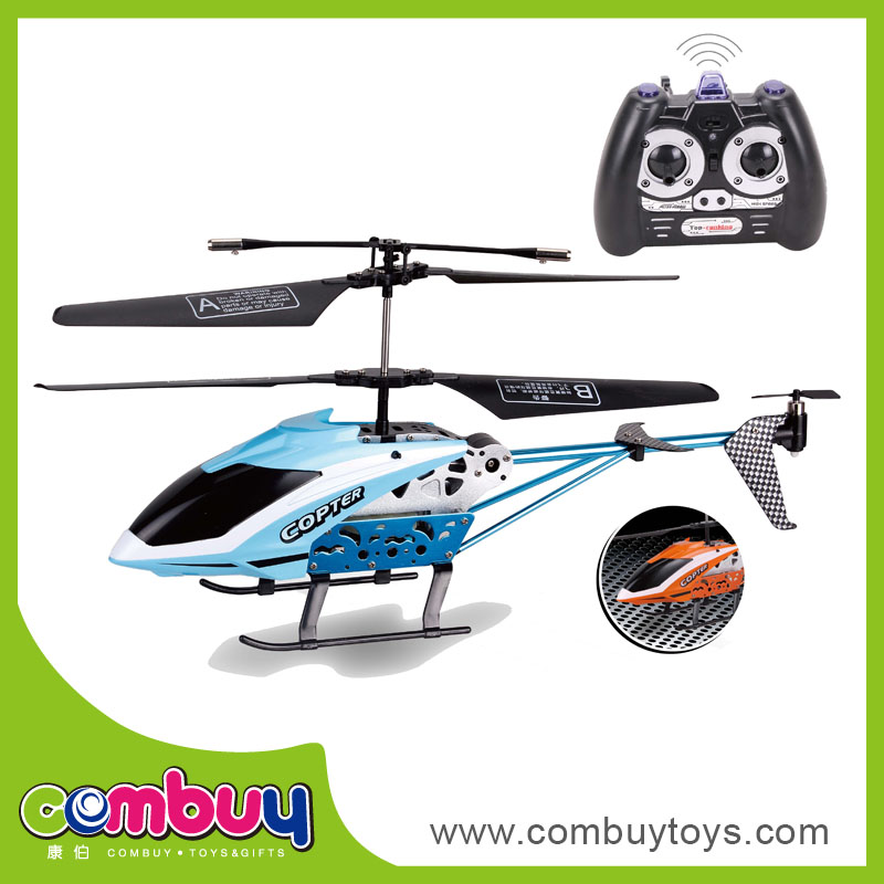 Wholesale New product Toy Airplane Motor For Sale