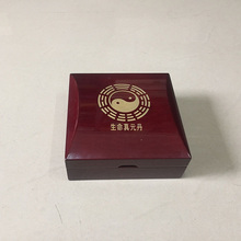 Chinese wooden small glass bottle gift box jewelry box