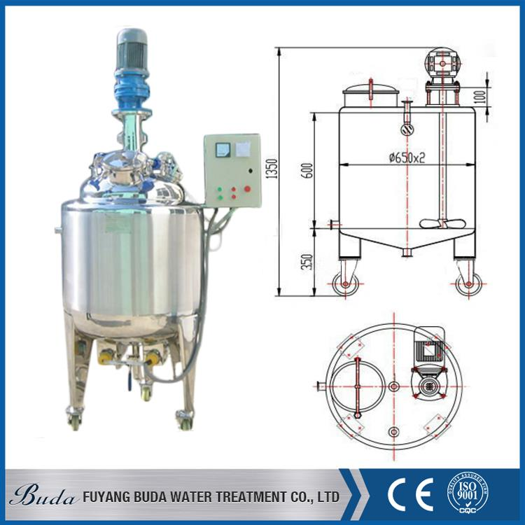 Fuyang buda syrups mixing tank for sale, 100 liter mixing tank, high capacity mixing tank