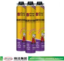 Latest Arrival 1050g light yellow spray pu foam sealant for construction from China