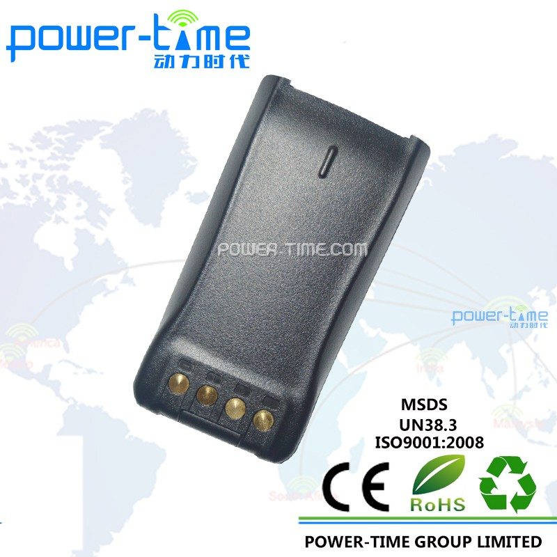 long way rechargeable battery for two way radio