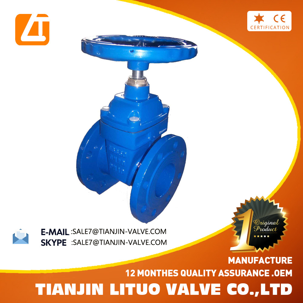 ANSI Cast & Forged Rubber Seat Flanged Gate Valve Dimensions