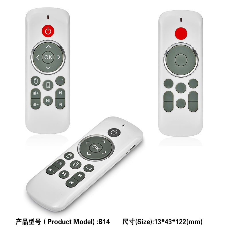 2017 new products Integrated Intelligent rf remote control WiFi/ZigBee Smart Home Automation System