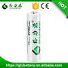 Geilienergy Rechargeable NIMH AA Battery 1.2V 2750mAh For Toys