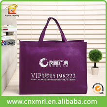 Cheap Non-woven folding Resuable Shopping Bags