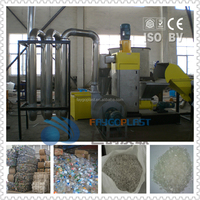 High performance waste plastic film recycling line for envirment