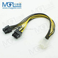 Dual SATA 8 Pin Female to PCI-e Express Card 6Pin Female Graphics Video Card Power Cable 30cm