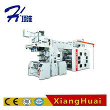 high quality multi-color paper roll ci flexo graphic printing press machines price