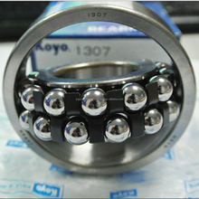 NTN KOYO NSK self- aligning ball bearing 1221 105x190x36mm ball bearing