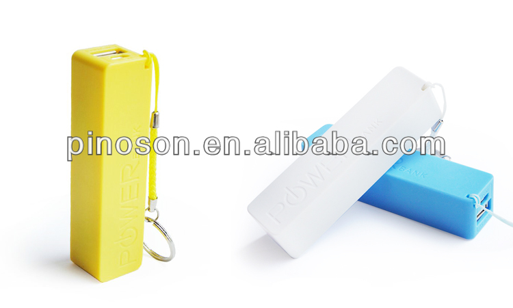 hot new products for 2014 china new innovative product power bank