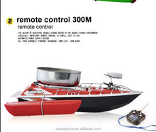 RC jabo bait boat china