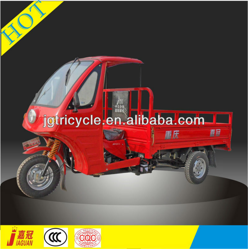 Utility loading goods easy closed motor tricycle