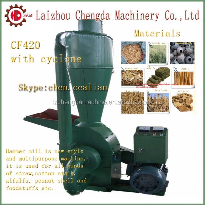 Chengda factory supply hammer mill with cyclone 55hp diesel driven sunflowe husk crusher
