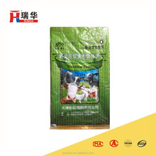 Cheap pp woven bag for animal feed bag Poultry farming food packaging