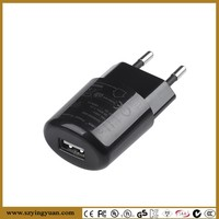 Euro plug type Micro Home and Travel Wall Charger with USB Port - 1 AMP / 5 Watt with CB CE approval