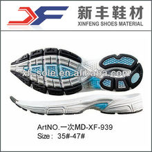running sneakers eva midsoles rubber soled shoes