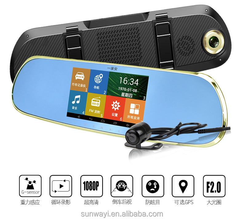 "Full HD 1080P 5"" Touch Dual camera Android GPS Navigation Wifi FM Parking Car DVR Rearview Mirror Recorder Dash Cam"
