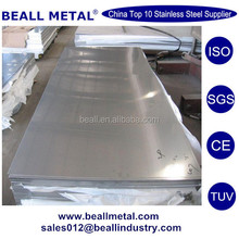 Mirror finish 4K 8K AISI 431 stainless steel plate/sheet
