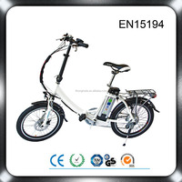 2015 new design commuting city folding electric bike for adults