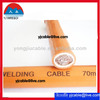 /product-detail/flexible-copper-rubber-cable-for-colorful-home-theater-speaker-cable-4-core-1326127411.html