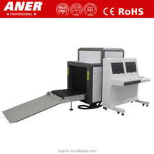 xray scanner x-ray baggage insepction machine