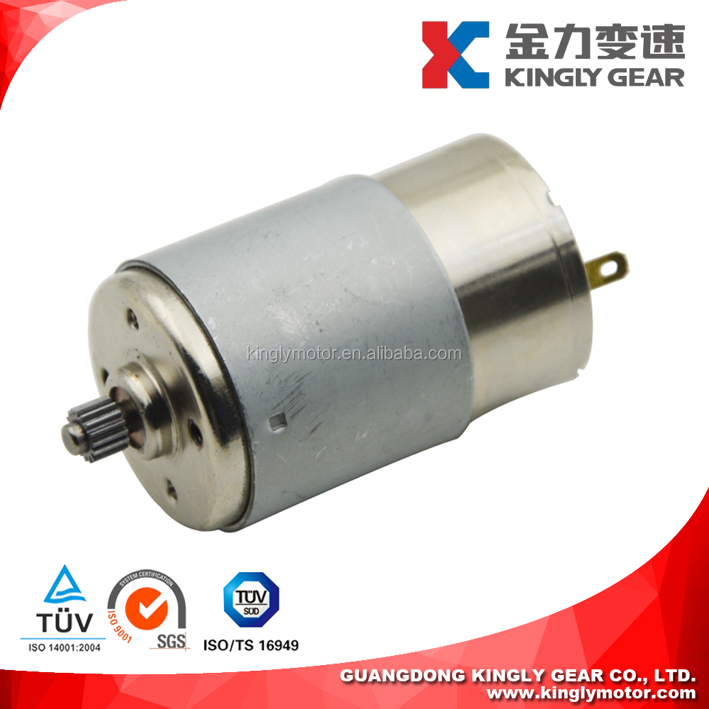 High Speed rs775 24v 12v DC Motor