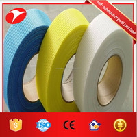 high quality of Fiberglass drywall self-adhesive Joint tape