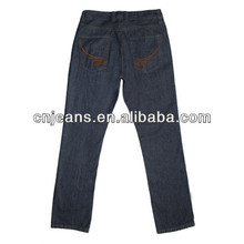 GZY guangzhou cheap washed newest styles nice photos panty men jeans