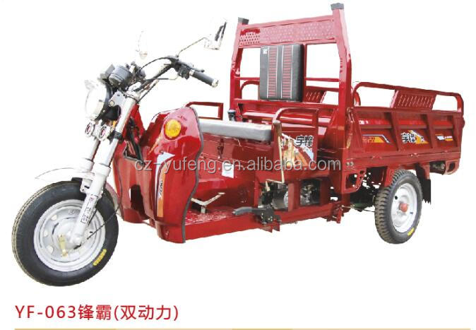 heavy load cargo loader easy drive mix engine vehicle