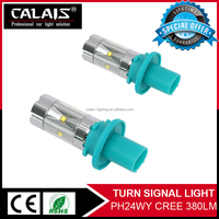 Auto parts led car turn light High Power canbus auto light tuning