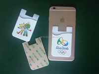 2016 Brazil Olympic gift 3M sticker silicone card holder silicon back phone pouch,silicone phone wallet