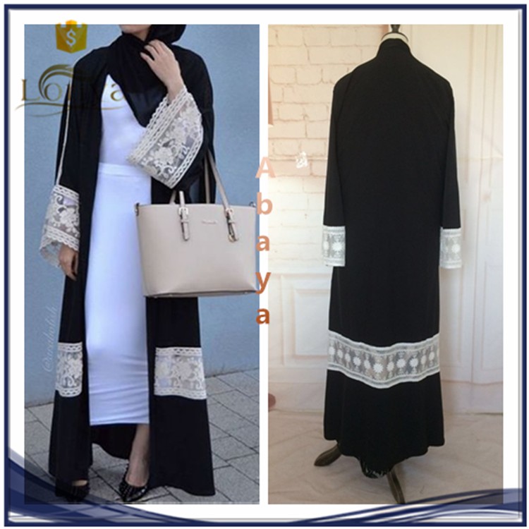 New customized fashion cheap baju muslim kimono lace abaya front open islamic cardigan abaya with belt