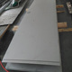 High quality 2mm thick 316 430 plate 2b finish grade 201 stainless steel sheet