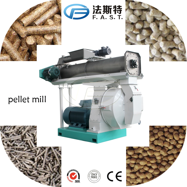 2016 Reasonable price cattle animal feed mill