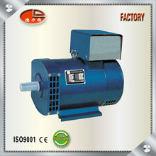 ST Single Phase AC Small Size Alternator
