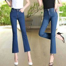 Cheap Ladies Bell Bottom Trousers Cutting Pants Karachi Denim Jeans Stock Lot