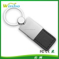 Metal & Simulated Leather Promotional Key Tag