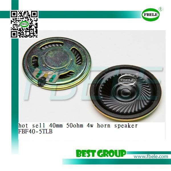 hot sell 40mm 50ohm 4w horn speaker FBF40-5TLB