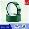 Excelsior 260 C Polyester PET Film Silicone Adhesive Green High Temperature Masking Tape